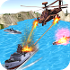 Air Gunship Helicopter Strike Battle by Gaming Zone LLC