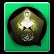 Ayat Ruqyah آيات رقية by Iguana hijau