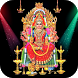 Amman Devotional Songs by Kirti Softtech