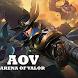 New Garena AOV Arena Of Valor Cheat by lancaro
