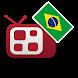 Televisão Guia Brasileira by Typing4Me