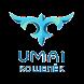 UMAI Кошелёк by BM Technologies