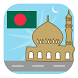 Bangladesh Prayer Timings by KS Mobile Apps