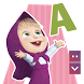Masha and The Bear ABC Kids by KB Pro