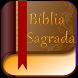 Biblia Sagrada CNBB by Cosme Christ Solution