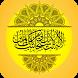 Quran Listening - قرآن by MR Apps Dev