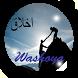 Kajian Akhlak Washoya by MyEbook