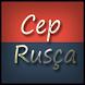 Cep Rusça - Reklamsız Sürüm by H.D Yazılım