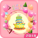 Name on Birthday Cake (Happy Birth Day Cake Name)