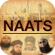 Naats (Audio & Video) by Islam Times