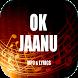 Ok Jaanu Songs. by AAJ Music