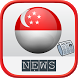 Singapore News by AsianTrak