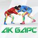 "Дворец единоборств ""Ак Барс"" by App Mobiles"