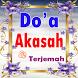 Amalan Do'a Akasah dan Terjemah by Sunan Kalijaga