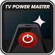 TV Power Master Premium by LimeySoft LLC