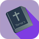 Bible Topics Concordance by movin'App