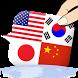 Global interpreter [CJK] by TIME SPACE SYSTEM Co., Ltd.