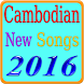 Cambodian New Songs by vivichean