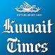Kuwait Times by JCF