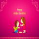 Rakhi - Raksha Bandhan Wishes by Madhu Tech