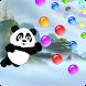 Panda Pop 2015