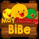 May Tatlong Bibe by Cosmic Digital Universe