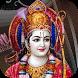 Raghunandan Shri Ram by Spiritual Studio