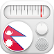 Radios Nepal on Internet by Diarios, Radios y Noticias Gratis de Internet Free