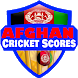 Afghan Cricket Scores