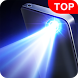 Flashlight - torch light by zedrak studio