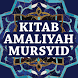 Kitab Amaliyah Mursyid by Gembira