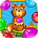 Honey Bear Bubble Blaster by Gurkin Apps
