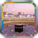 Mecca Wallpapers by Holy Islamic Apps