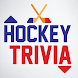 NHL Trivia : Higher or Lower Game Edition