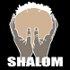 Shalom Haarlem by Foodticket BV