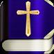 Free Bible ✝ by Bibel