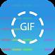 Gif Maker - Gif Editor & Memes by Garza, Inc
