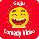 Gujarati Gujju Comedy Video