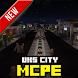 Карта UKS City for MCPE