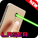 Laser Light ( 5 Clolor Laser)