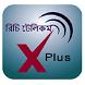 Rici Plus Dialer by Rici Telecom