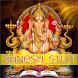 Ganesh Stuti by SRK Internationals