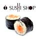 I Sushi Shop Leusden