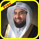 Abdulwali Al Arkani Full Quran MP3