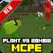 MOD Plant против Zombie 1.2 for MCPE