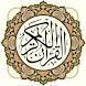 Surat Al Fatiha سورة الفاتحة by Technosoft Inc.®
