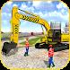 Construction Simulator City Builder: Machine World