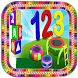 Children's game by Sistemaplication