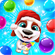 Cute Dog Bubble Shooter by Candy Bubble Game