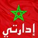 Service Public by Ministère de la Fonction Publique